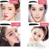 6件套 眉卡畫眉神器套裝懶人修眉刀套裝新手畫眉模形卡輔助器全套『韓女王』