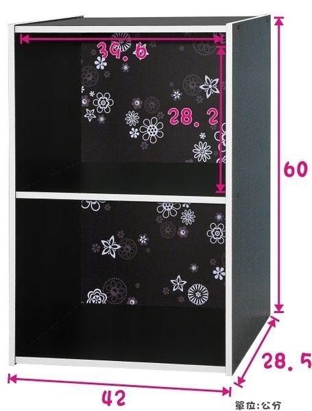 [ 家事達 ] SA-1200-BK 《COLOR BOX》二格收納櫃 -個性黑x2個  特價