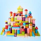 兒童積木1-2歲女孩寶寶早教益智木頭桶裝拼搭玩具3-4-5-6周歲男孩 js13452『小美日記』