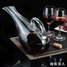 天鵝醒酒器紅酒葡萄酒無鉛水晶玻璃 分酒壺倒酒壺帶把2000ML大號 LJ7721【極致男人】