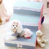 貴賓小型犬沙發可愛小雞寵物狗墊子泰迪狗狗樓梯台階可拆  熊熊物語