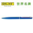 德國原裝進口 Online 繽紛原子筆 30317 - 藍色 /支