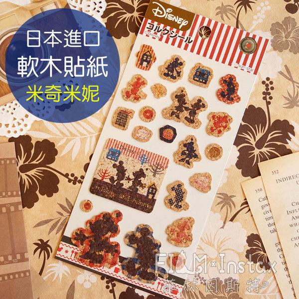 菲林因斯特《 米奇米妮 影子 軟木貼紙 》 日本進口 Disney 迪士尼 軟木塞貼紙 裝飾 貼紙
