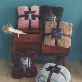 法蘭x羊羔絨細纖超柔暖毯 [五款]  法蘭絨; 羊羔絨 ; 毛毯  ; 懶人毯 蓋毯 羊羔絨毯  翔仔居家