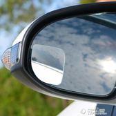 高清倒車鏡汽車後視鏡小圓鏡盲點鏡廣角鏡扇形可調節反光輔助鏡ATF 沸點奇跡