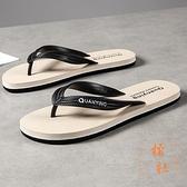 人字拖男防滑防臭涼鞋時尚室外沙灘鞋夾腳大碼拖鞋【橘社小鎮】
