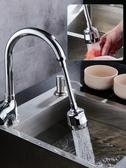 廚房水龍頭防濺頭家用萬能增壓延伸器