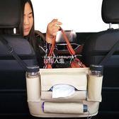 汽車座椅收納包 汽車座椅收納袋椅背掛袋置物袋車用儲物袋車內汽車用品多功能超市 數碼人生