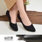 尖頭鞋 滾金邊素面低跟鞋