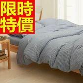 雙人床包組含枕頭套+棉被套+床罩-簡約條紋純棉四件套寢具組 21色65i21[時尚巴黎]
