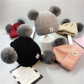 寶寶帽子韓版秋冬季套頭帽潮雙毛球兒童帽子男女童厚毛線嬰兒帽子