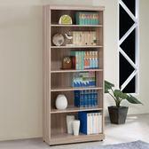 Homelike 海琪2.7尺開放書櫃