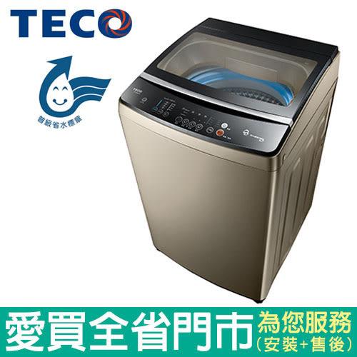 東元16kgDD變頻洗衣機W1688XG含配送到府+標準安裝【愛買】