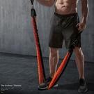 拉力器 彈力繩健身男彈力帶胸肌訓練器材拉力帶阻力帶健身器材家用拉力繩【快速出貨八折鉅惠】