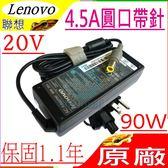 LENOVO 20V,4.5A,90W (原廠)-IBM  B450,B460,B465,B470,B475,B580,B585,C100,C200,K23,K46,K47,N100
