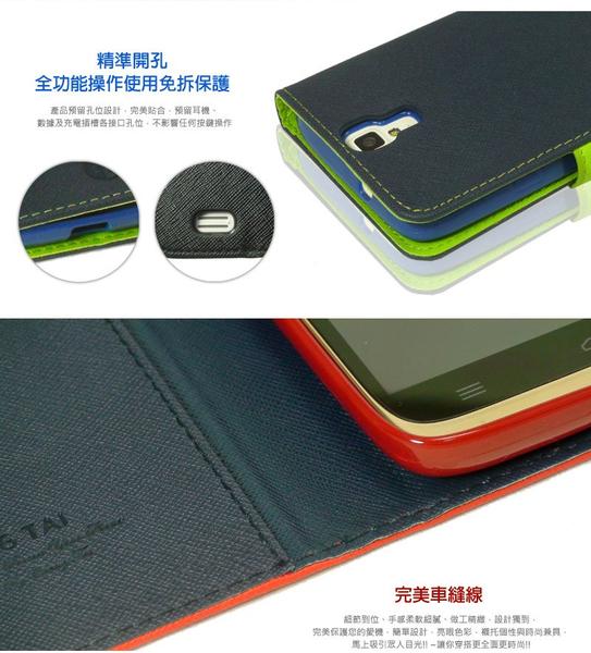 ●【福利品】MIUI Xiaomi 小米 小米MIX 2S M1803D5XA 經典款 可立式 側翻 插卡 皮套 手機套 保護套