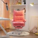 電腦椅 直播電競椅家用舒適可躺主播椅可愛少女臥室女款游戲電腦椅子