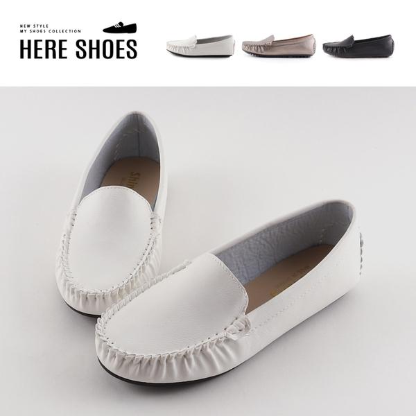 [Here Shoes] 1CM休閒鞋 MIT台灣製 優雅氣質素面百搭 皮革平底圓頭包鞋 豆豆鞋 懶人鞋 OL上班族-AN3071
