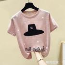 歐貨冰絲粉色短袖T恤女ins潮2021夏季新款歐洲站重工寬鬆半袖上衣『潮流世家』