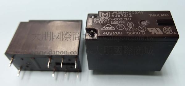 *大朋電子商城*Panasonic JW2SN-DC24V 繼電器Relay(5入)