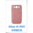 [ 機殼喵喵 ] Samsung Galaxy S3 i9300 手機殼 三星 外殼 小碎花鑽 粉色
