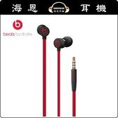 【海恩數位】Beats urBeats3 入耳式耳機- 3.5 mm接頭 新黑紅色 公司貨保固