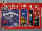 【書寶二手書T9/雜誌期刊_QOF】牛頓_133~136期間_共4本合售_夢與睡眠的秘密等