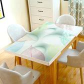 水晶板軟玻璃pvc餐桌墊茶幾墊電視柜防水防燙防油免洗桌布第七公社
