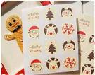 【發現。好貨】「聖誕優惠買一送一」聖誕六元素米色烘焙包裝貼聖誕雪花 封口貼 裝飾貼12枚