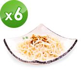 樂活e棧 低卡蒟蒻麵 燕麥拉麵+4醬任選(共6份)