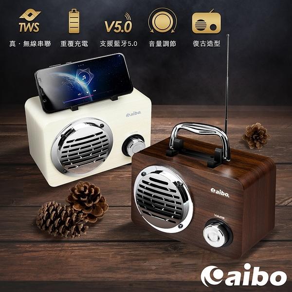aibo LS30 手提復古造型 手機支架多功能藍牙喇叭