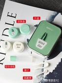 眼鏡盒眼鏡盒簡約可愛影隱型多副便攜收納雙聯美瞳護理伴侶盒子 酷斯特數位3c