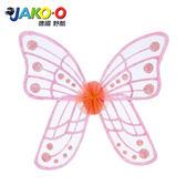 JAKO-O德國野酷-仙子翅膀