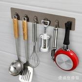 掛鉤 廚房粘鉤浴室掛鉤無痕免釘掛鉤衣帽鉤壁掛式排鉤 QX8420 『愛尚生活館』