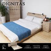 狄尼塔斯5尺雙人房間組-3件式(床頭+床底+床頭櫃)[梧桐]【DD HOUSE】