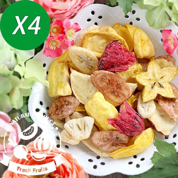 【愛上新鮮】綜合水果脆片4包