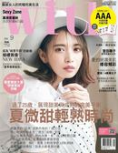 with與妳時尚國際中文版  9月號/2018 第173期(兩款封面隨機出貨)