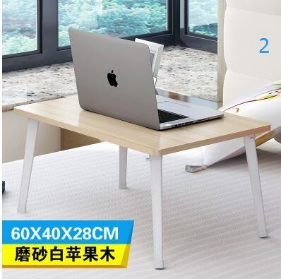 筆記本電腦桌床上用iPad平板電腦學習桌簡易寫字台懶人宿舍神器