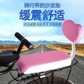 自行車坐墊 自行車後座墊帶靠背電動電瓶車後坐墊單車兒童座椅舒適後貨架座板JD BBJH