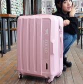 行李箱 新款學生萬向輪時尚美女 拉鏈款26寸旅行箱復古粉紅色 萬客居