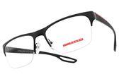 PRADA 光學眼鏡 VPS55F 1AB-1O1 (槍-深棕) 質感眉框款 #金橘眼鏡