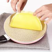 6,8寸麥飯石平底鍋牛軋糖千層蛋糕班戟不黏鍋小煎鍋電磁爐煎蛋鍋 時尚芭莎鞋櫃 WD