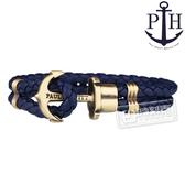 PH PAUL HEWITT / PH-PH-L-M-N / PHREP 北方德國船錨牛皮手環 深藍x銅