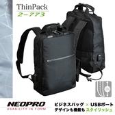 現貨【NEOPRO】日本機能包 薄款USB充電背包 電腦後背包 PC專用夾層 輕量 雙肩背包【2-773】