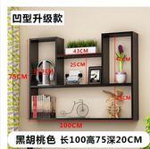 創意牆上置物架壁挂壁櫃裝飾架陽台臥室廚房收納吊櫃書架簡約現代升級款19(首圖款)