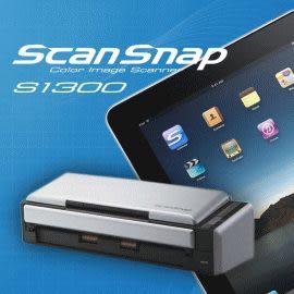 Fujitsu ScanSnap S1300 快速文件掃描器 / 台