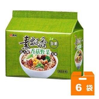 維力素飄香香菇野菜包麵85g(5入)x6袋/箱【康鄰超市】