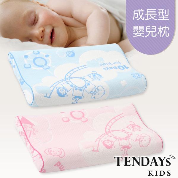 TENDAYs 成長型嬰兒健康枕(0~4歲記憶枕 兩色可選)
