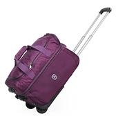 大容量可擴展旅行箱拉桿箱防水可折疊旅行箱行李登機箱包女 - 風尚3C