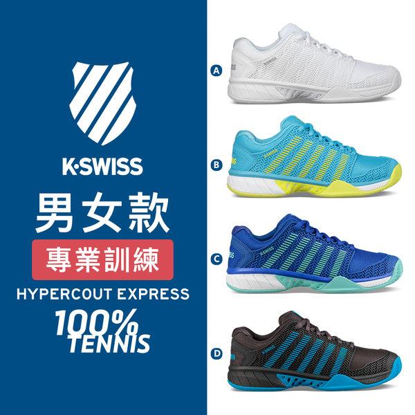 K-SWISS 專業網球鞋